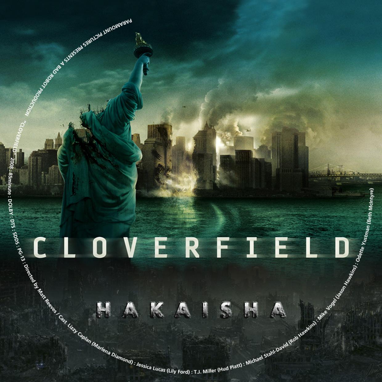 クローバーフィールド/HAKAISHAの画像 p1_34